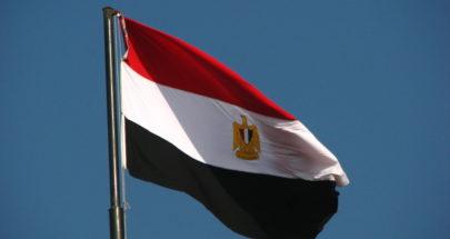 الرزقة للمصريين image