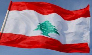 لا خلاص للبنان image