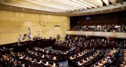 الكنيست الإسرائيلي يصوت اليوم على حكومة جديدة image