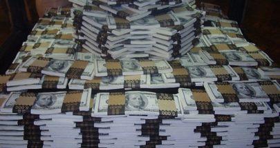 سائحة تحصل على 7 ملايين دولار تعويضا من شركة أمريكية image