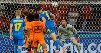 بطولة أوروبا.. هولندا تهزم أوكرانيا في مباراة مثيرة image