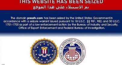 أميركا تحجب مواقع إلكترونية تستخدمها إيران وميليشياتها image
