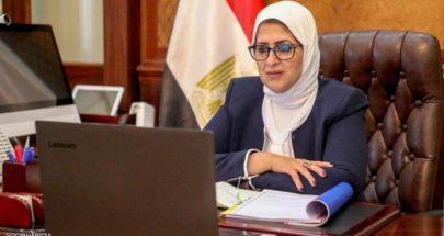 """إجراءات جديدة لدخول مصر.. اللقاح يغني عن الـ""""PCR"""" image"""