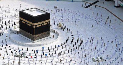 """موسم الحج.. السعودية تعلن """"شروط المَحرَم"""" image"""
