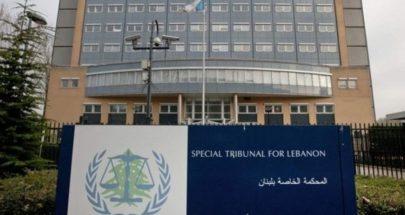 المحكمة الدولية.. نداء من منظمات المجتمع المدني image