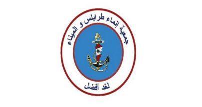 """""""انماء طرابلس والميناء"""" اشادت بالدعم الفرنسي للجيش image"""