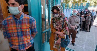 إقبال كبير للناخبين مع افتتاح مراكز الاقتراع للانتخابات الرئاسية في إيران image