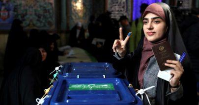 قبيل انطلاق الانتخابات الرئاسية.. إيران تدخل فترة الصمت الانتخابي image