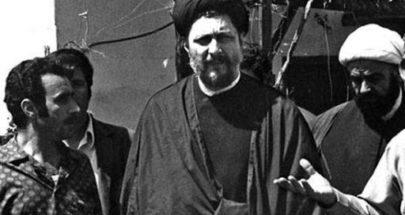 """""""قناة الجديد تكذب"""".. لجنة متابعة قضية الإمام الصدر توضح ! image"""