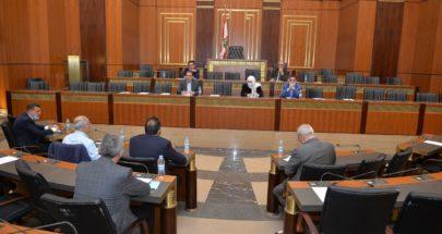 لجنة التربية أقرت 3 اقتراحات قوانين image