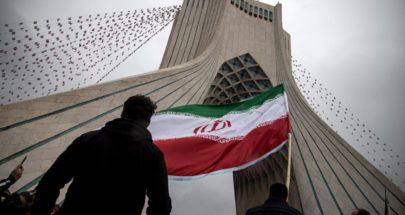 """""""لتفادي الخطر"""".. دول الخليج توجه رسالة نادرة إلى إيران image"""