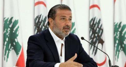 """فادي سعد يطالب بـ""""التسوية الكبرى"""" image"""