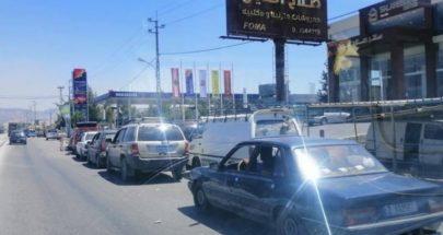 """""""خط عسكري"""" لـ """"حزب الله"""" على محطات البقاع… وإشكالات image"""