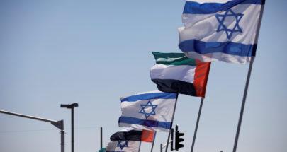 أزمة تلوح بالأفق.. وزيرة إسرائيلية تطالب بإلغاء اتفاق لنقل النفط الإماراتي image