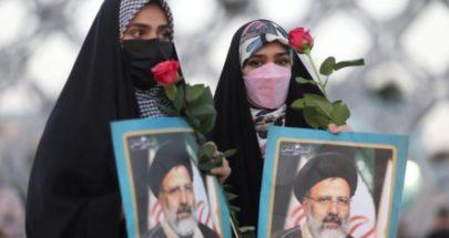 """""""إسرائيل"""" عن فوز رئيسي: """"جزار طهران وأكثر رؤساء إيران تطرفاً"""" image"""