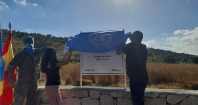 بلدية بلاط افتتحت مشروع بناء رصيف للمشاة على طريق المرج image