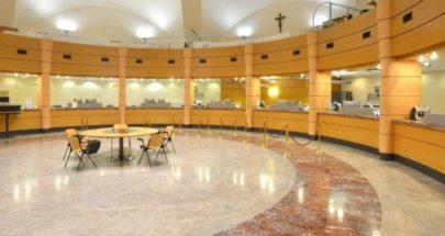 مصرف الفاتيكان:الكرسي الرسولي الأفضل في مكافحة تبييض الأموال وتمويل الإرهاب image