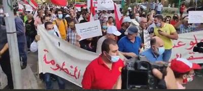 """مسيرة من أمام المتحف تحت عنوان """"لوقف الانهيار"""" image"""