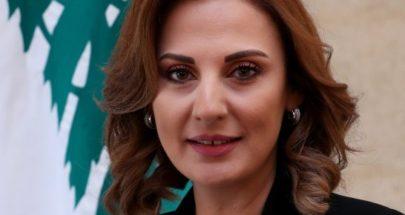 اوهانيان: تأهل منتخب لبنان بارقة أمل في زمن أسود image