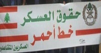 حراك المتقاعدين العسكريين: ندعم اي تحرك يؤدي إلى إخراج لبنان من الازمة الصعبة image