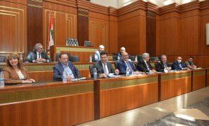 """""""الدعم سينتهي""""... وزير الطاقة: علينا أن نتعوّد image"""