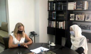 بهية الحريري إستقبلت المنسقة الخاصة للأمم المتحدة وسفيرة سويسرا image