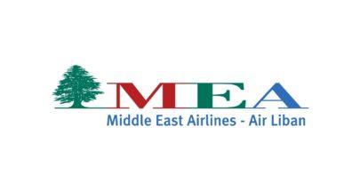 بيان من المديرية العامة للطيران المدني في مطار بيروت image