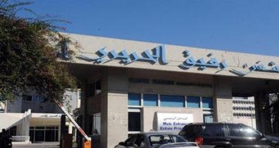 تقرير مستشفى رفيق الحريري: 10 اصابات و4 حالات حرجة image