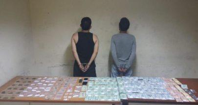 مواد مخدّرة متنوعة.. قوى الأمن يوقف مروجَي مخدرات image
