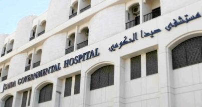 """""""53 سنة وما فوق"""".. مركز التلقيح في مستشفى صيدا مستمر بحملته image"""