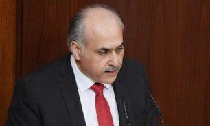 ابو الحسن: لتحديد موعد لإقرار البطاقة التمويلية وترشيد الدعم من دون تسويف image