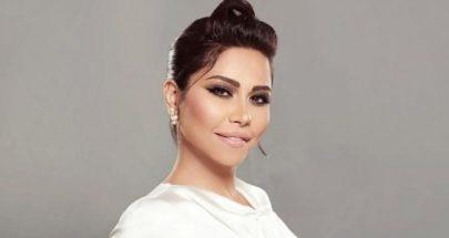 شيرين عبد الوهاب تستعد لحفلاتها في السعودية وتواصل التحضير لألبومها image