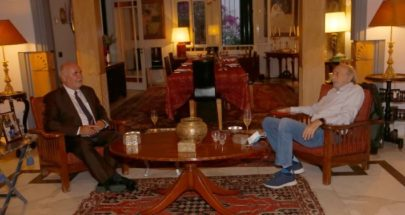 جنبلاط عرض مع السفير التشيكي المستجدات image