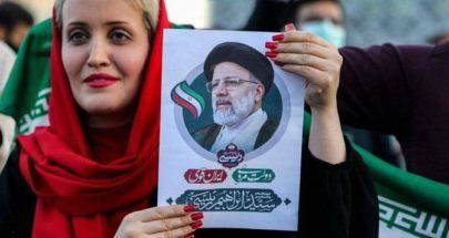 فوز رئيسي بانتخابات إيران والملف النووي.. السؤال الصعب image