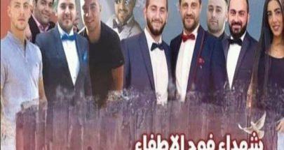 أهالي شهداء فوج الإطفاء: فترة السماح إنتهت! image