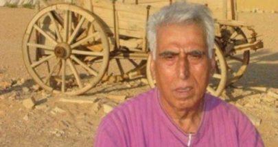 الشاعر العراقي سعدي يوسف في ذمة الله image