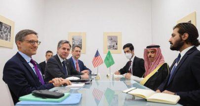 قمة مجموعة العشرين: لقاء سعودي أميركي.. اتفاقات وحل خلافات! image