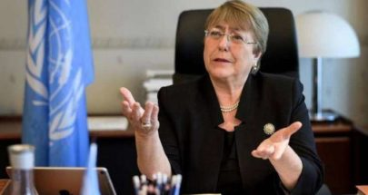 دعوة أممية للهدوء في البيرو بانتظار صدور نتائج الانتخابات الرئاسية image