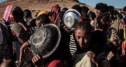الأمم المتحدة: المجاعة في تيغراي تمتدّ لأنحاء أخرى من إثيوبيا image