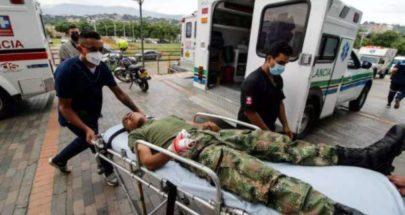 إصابة 36 في انفجار سيارة مفخخة بقاعدة عسكرية في كولومبيا image