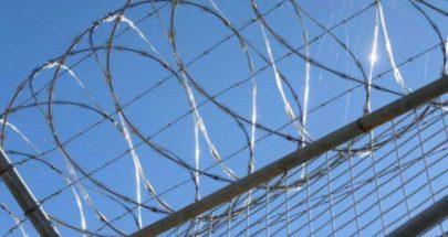 مقتل 5 سجناء في معركة بالرصاص بين عصابتين داخل سجن في هندوراس image