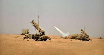 """تحالف دعم الشرعية يعترض """"مفخخة"""" حوثية فوق خميس مشيط السعودية image"""