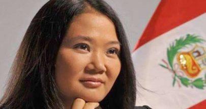 محكمة في البيرو ترفض إعادة المرشحة الرئاسية فوجيموري للحبس الاحتياطي image
