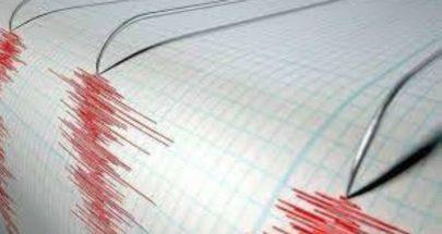 زلزال بقوة 6 درجات يضرب عاصمة البيرو image