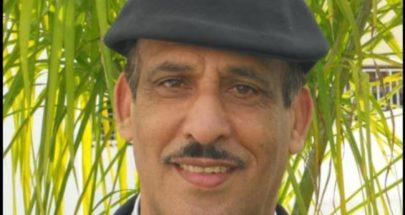 وفاة المؤلف والمخرج والممثل المسرحي المغربي عبد المولى الزياتي image