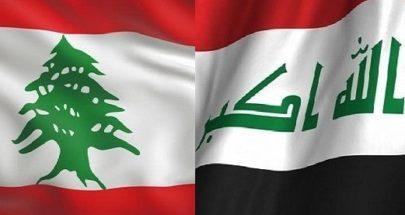 لو كانت بغداد في لبنان! image
