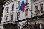 هيئة تحرير الشام تهدد السفارة الروسية في لبنان؟! image