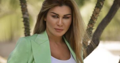 مفاجأة نادين الراسي image
