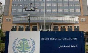 """""""وضعنا في غاية الصعوبة"""".. المحكمة الدولية: سنغلق المحكمة الخاصة بلبنان! image"""