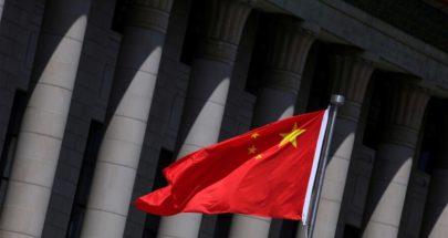 بكين تحذر بلجيكا من تدهور العلاقات بينهما بسبب مسألة شينجيانغ image